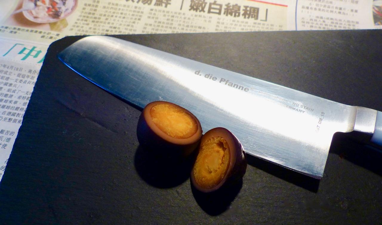 "Iron Eggs |""Eier aus Eisen"" ausTaiwan"