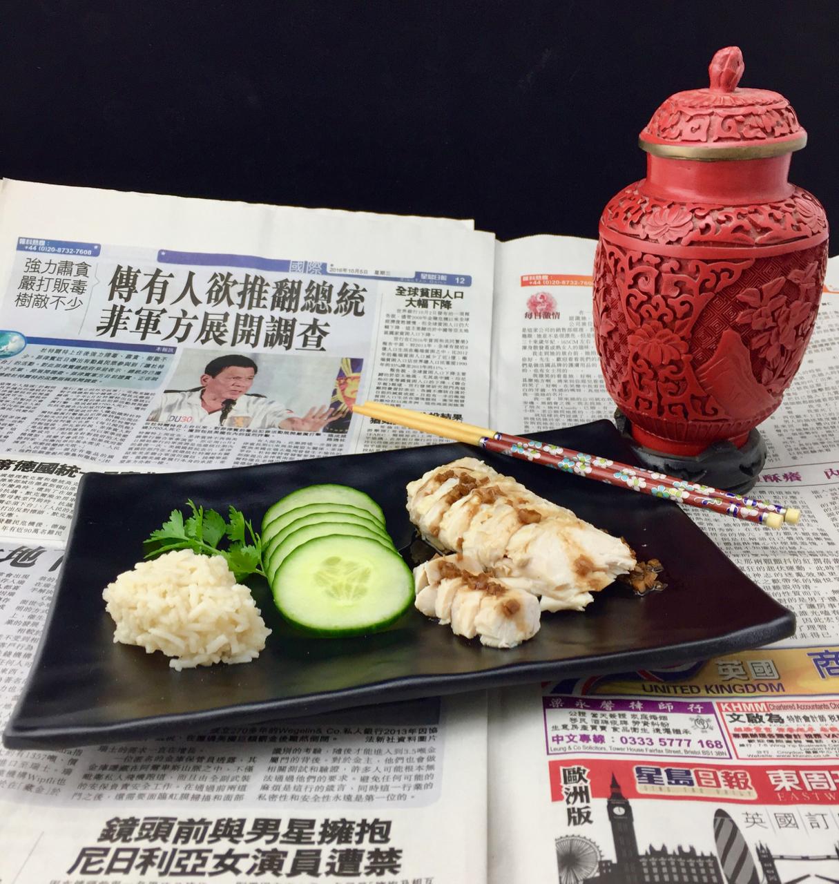 Hainan Hühnerreis| Kaltes Huhn ausChina